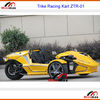Trike wage ZTR Racing Trike Roadster 3 wheels 250cc ZONGSHEN engine