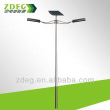 70W top quality Cree Solar LED Street Light high efficiency