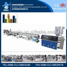 Plastic PPR Tube Making Machine