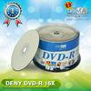 full face white inkjet printable dvd discs