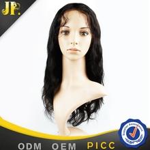 JP hair virgin alibaba best quality human brazilian hair front lace wig
