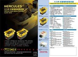 HERCULES radio remote control