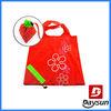 Folding shopping bags, cheap price shopping bag