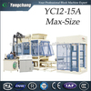 YC12-15 large scale clay brick machine for sale