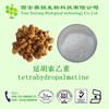 100% Natural Corydalis Yanhusuo extract Tetrahydropalmatine