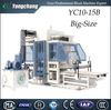 concrete, cement block making, concrete block making machine