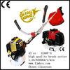 42.7cc Minghui high quality cheap gas brush cutter