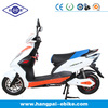 2015 new product 1000w pedal assist electric scooter (HP-E915)