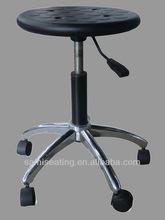 simple lab chair /hydraulic stool SL001