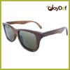 Natural Wood Sunglasses China Manufacturer.Wayfarer Bamboo Wood Sunglasses
