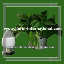Potassium Nitrate for sale CAS NO 96193-83-8 fertilizer