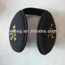 Promotion Polar Fleece Warm Black Color Ear Cover