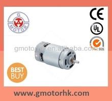RS-790 12V - 40V 10W -150W output dc motor