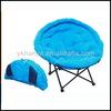 Design most popular high-quality folding moon chair