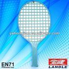 plastic wooden MDF carbon rackets set beach ball volleyball