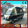 CE Food Kiosk/Hot Dog Cart/Food Carts For Sale