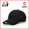 wholesale summer outdoor breathe freely Trucker mesh baseball hats caps
