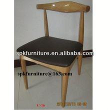 leisure designer chair