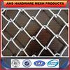 AHS 780 ISO9001 AHS 2014 High quality modular fencing panel