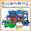 new technology product in china qt8-15 hydraulic concrete brick making machine manufacturer