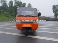 three wheel motorcycle,150CC/200CC/250CC/300CC