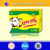qwok series halal beef flavouring