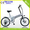 """2014 new 36v 20"""" folding moped for sale"""