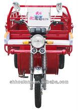 china suppliers! Romai china rickshaw motorcycle