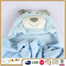 BSCI SEDEX Disney Factory Free Sample Baby Blankets