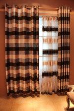 polyester velvet curtain & fashion velvet curtain