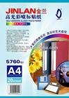 Manufacture/Self adhesive Matte Inkjet Photo Sticker Paper