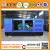 backup emergency power generators