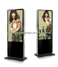70 inch hd media player download free lcd advertising display