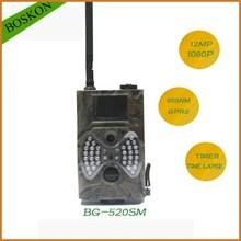 Optional 850/940nm IR leds IP56 hunting camo camera With SIM card slot MMS