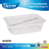 rectangular disposable microwave pp food container with lids