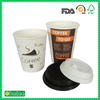 food grade custom printed paper coffee cups for expresso paking