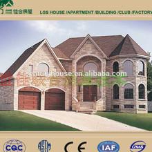 JHTC2014 steel prefabricated beach house