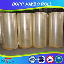 china supplier good bopp tape jumbo roll wholesale