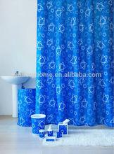 Blue color Cartoon star 12 pc coordinate bathroom set, shower curtain/PS bath accessories/laundry hamper