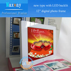 12 inch lcd couples digital photo frame