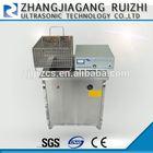 ultrasonic cleaning machine 2400ml heatable ultrasonic cleaner