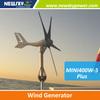 small wind turbine mini wind turbine home use marine roof 12v 24v 48v 300w600w800w1000w1500w1600w2000w3000w Wind turbine