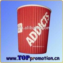 Ripple Cup, Ripple Paper Cup, Ripple Wall Paper Cup