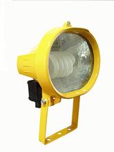 35 w 110 V amarillo de ahorro de energía de iluminación
