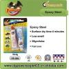 4 Mins Quick Epoxy Glue Transparent Epoxy Steel