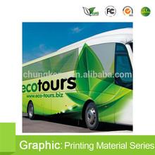 bus advertising material(120g),self adhesive vinyl