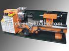 ST0618 mini lathe machine