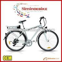 new POWER EN15194city electric bike