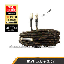 Long HDMI Cable 1.4 version Luxurious Golden Hign End HDMI cable support 3D 4K 1080P Ethernet