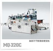MQ-320C label&sticker die cutting machine with hot stamping